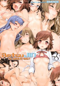 Rating: Explicit Score: 66 Tags: bra cum ishikei kannagi_crazy_shrine_maidens loli megane naked nipples nise_midi_doronokai open_shirt pantsu panty_pull User: Kaerus