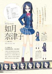 Rating: Safe Score: 20 Tags: character_design digital_version expression kisaragi_natsuko koi_kakeru_shin-ai_kanojo megane pero profile_page seifuku us:track User: Twinsenzw