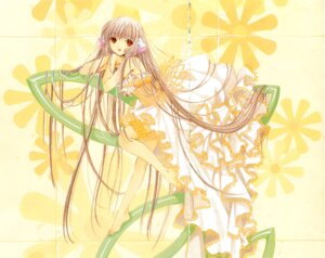 Rating: Safe Score: 6 Tags: chii chobits clamp gap User: Share
