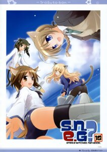 Rating: Safe Score: 9 Tags: animal_ears francesca_lucchini lynette_bishop manami_tatsuya miyafuji_yoshika nekomimi pantsu pantyhose perrine-h_clostermann shimapan strike_witches titokara_2nd_branch User: Chrissues
