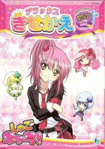 Rating: Safe Score: 7 Tags: hinamori_amu miki ran screening seifuku shugo_chara suu User: cosmic+T5
