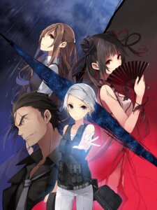 Rating: Safe Score: 35 Tags: chinadress kuwashima_rein strange_moon User: SubaruSumeragi