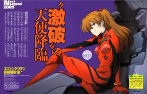 Rating: Safe Score: 14 Tags: bodysuit hayashi_akemi neon_genesis_evangelion souryuu_asuka_langley User: Radioactive