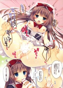 Rating: Explicit Score: 31 Tags: breasts cum fellatio hisama_kumako moco_chouchou nipples penis rinka_kurosaka sex User: Twinsenzw