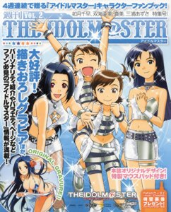 Rating: Safe Score: 2 Tags: futami_ami futami_mami kisaragi_chihaya kubooka_toshiyuki miura_azusa the_idolm@ster User: Radioactive