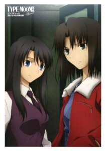 Rating: Safe Score: 16 Tags: kara_no_kyoukai kokutou_azaka ryougi_shiki type-moon User: drop