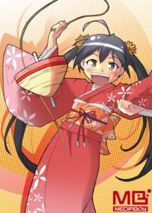 Rating: Safe Score: 4 Tags: tagme watermark yukata User: Radioactive