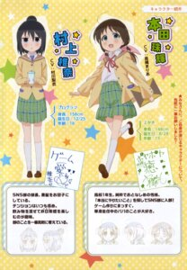 Rating: Safe Score: 10 Tags: autographed honda_tamaki magic_of_stella murakami_shiina seifuku sketch User: Seneca347