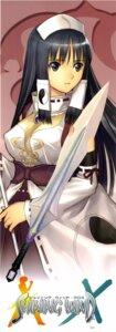Rating: Safe Score: 19 Tags: ryuna screening shining_tears shining_wind shining_world stick_poster tony_taka User: Wraith