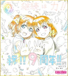 Rating: Safe Score: 11 Tags: crossover kousaka_honoka love_live! love_live!_sunshine!! murota_yuuhei seifuku sketch takami_chika User: kotorilau