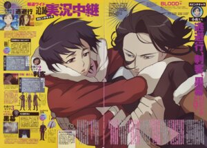 Rating: Safe Score: 6 Tags: blood+ blood_the_last_vampire gap haji otonashi_saya User: Radioactive
