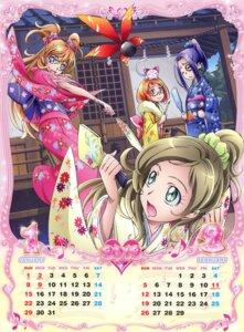 Rating: Safe Score: 3 Tags: calendar houjou_hibiki hummy kimono megane minamino_kanade pretty_cure shirabe_ako siren_(suite_precure) suite_pretty_cure takahashi_akira User: crim