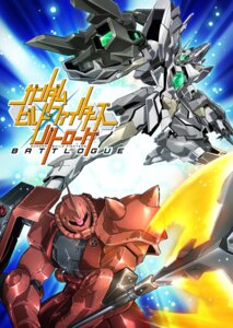 Rating: Safe Score: 5 Tags: gundam gundam_build_fighters mecha oobari_masami User: rx178aeug