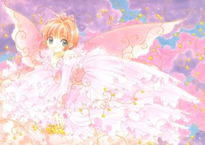 Rating: Safe Score: 5 Tags: card_captor_sakura clamp kinomoto_sakura possible_duplicate tagme User: Omgix