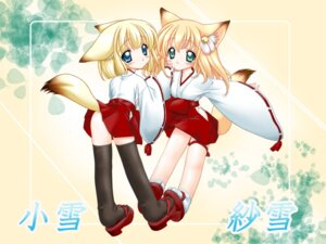 Rating: Safe Score: 9 Tags: animal_ears kitsune miko nakajima_konta nopan tail thighhighs wallpaper User: Radiosity