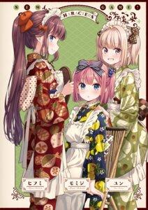 Rating: Safe Score: 24 Tags: iijima_yun maid mochizuki_momiji new_game! takimoto_hifumi tokunou_shoutarou wa_maid User: kiyoe