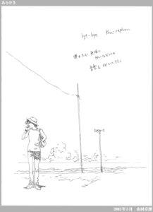 Rating: Safe Score: 2 Tags: rahxephon yamada_akihiro User: Radioactive