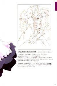 Rating: Safe Score: 2 Tags: animal_ears maid nekomimi sketch sumi_keiichi User: Radioactive