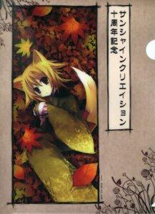 Rating: Safe Score: 3 Tags: animal_ears suzushiro_kurumi tail User: admin2