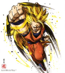 Rating: Safe Score: 7 Tags: dragon_ball User: drop