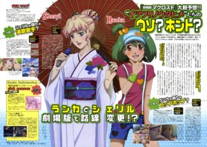 Rating: Safe Score: 10 Tags: kimono macross macross_frontier ootsuka_yae ranka_lee sheryl_nome User: Aurelia