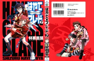 Rating: Safe Score: 1 Tags: hayashiya_shizuru hayate_x_blade kurogane_hayate mudou_ayana shido_misako tonami_shu User: Radioactive