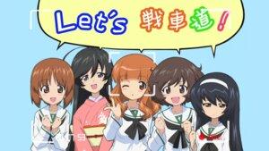 Rating: Safe Score: 11 Tags: akiyama_yukari girls_und_panzer isuzu_hana nishizumi_miho reizei_mako takebe_saori wallpaper User: Radioactive