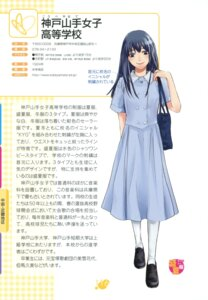 Rating: Safe Score: 2 Tags: sakakibara_sousou seifuku User: crim