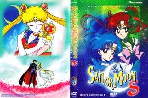 Rating: Safe Score: 3 Tags: chiba_mamoru disc_cover itou_ikuko kino_makoto mizuno_ami sailor_moon screening tsukino_usagi User: UtauAngel