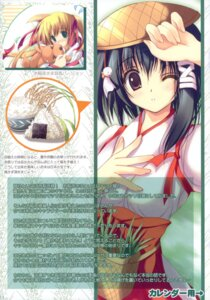 Rating: Safe Score: 9 Tags: miko nagomi tenmu_shinryuusai User: fireattack
