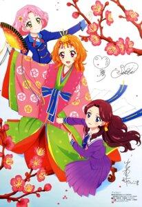 Rating: Safe Score: 21 Tags: aikatsu! autographed fujiwara_miyabi_(aikatsu!) heels kimono kitaouji_sakura oozora_akari seifuku watanabe_satomi User: drop