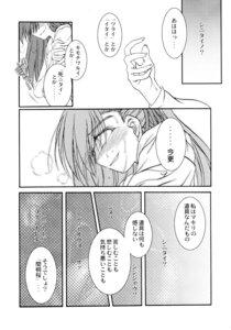 Rating: Safe Score: 1 Tags: fate/stay_night i'll_tyou kiriya_kyousuke matou_sakura monochrome User: MirrorMagpie