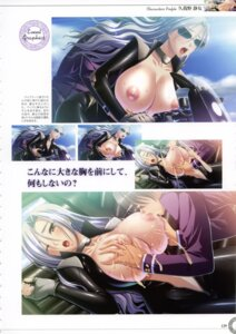 Rating: Explicit Score: 11 Tags: bodysuit breast_hold breasts kugano_shizume kyonyuu_majo lactation nipples no_bra open_shirt q-gaku waffle User: inchi