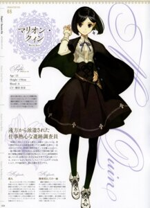 Rating: Safe Score: 18 Tags: atelier atelier_ayesha dress hidari marion_quinn pantyhose User: Shuumatsu