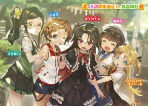 Rating: Safe Score: 35 Tags: digital_version megane ryuuou_no_oshigoto! shirabi User: AltY
