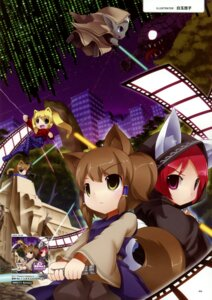 Rating: Safe Score: 5 Tags: animal_ears exit_tunes shiratama_dango tail User: crim