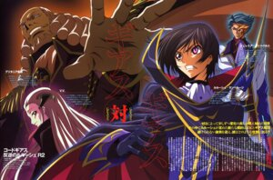 Rating: Safe Score: 9 Tags: charles_di_britannia code_geass jeremiah_gottwald lelouch_lamperouge male mataga_daisuke v.v. User: Radioactive