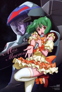 Rating: Safe Score: 13 Tags: macross macross_frontier ranka_lee saotome_alto yokota_mamoru User: Aurelia