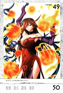 Rating: Questionable Score: 12 Tags: cleavage dress erect_nipples funikura kuroki_masahiro nyx overfiltered queen's_blade scanning_artifacts stockings tentacles thighhighs User: YamatoBomber