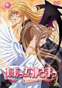 Rating: Safe Score: 5 Tags: ah_my_goddess belldandy marller User: Radioactive