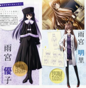 Rating: Safe Score: 13 Tags: 2c=galore amamiya_akari amamiya_yuuko business_suit ef_~a_fairytale_of_the_two~ heels megane nanao_naru nun tenshi_no_nichiyoubi thighhighs User: admin2