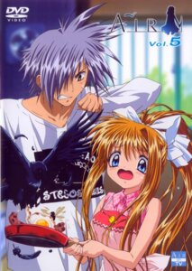 Rating: Safe Score: 11 Tags: air binding_discoloration disc_cover kamio_misuzu kunisaki_yukito scanning_resolution User: blooregardo