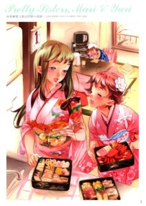 Rating: Safe Score: 14 Tags: kimono nishieda User: Radioactive