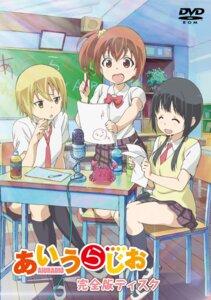 Rating: Safe Score: 24 Tags: aiura amaya_kanaka disc_cover iwasawa_saki seifuku uehara_ayuko User: K@tsu