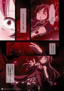 Rating: Safe Score: 1 Tags: bell's_brand blood izumi_bell puella_magi_madoka_magica sakura_kyouko thighhighs User: Hatsukoi