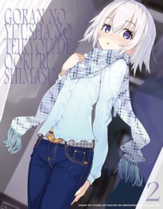 Rating: Safe Score: 99 Tags: goran_no_yuusha_no_teikyou_de_ookuri_shimasu shirabi User: nphuongsun93