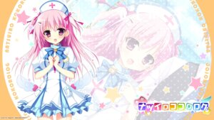 Rating: Safe Score: 41 Tags: hearts natsuiro_kokoro_log nurse ominae_rin shiromochi_sakura wallpaper wings User: edogawaconan