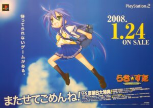 Rating: Safe Score: 5 Tags: izumi_konata lucky_star parody seifuku toki_wo_kakeru_shoujo User: vita
