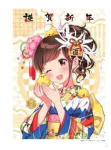 Rating: Safe Score: 19 Tags: kimono morikura_en User: Nepcoheart