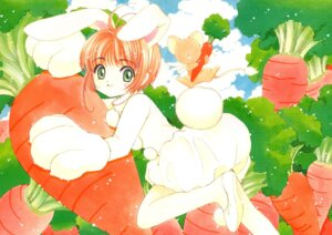 Rating: Safe Score: 5 Tags: card_captor_sakura clamp fixed kerberos kinomoto_sakura User: cosmic+T5
